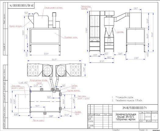 Схема: Зерноочистительная машина ЗМ-10